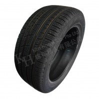 Pirelli Pzero Scorpion Verde AS copy_spc
