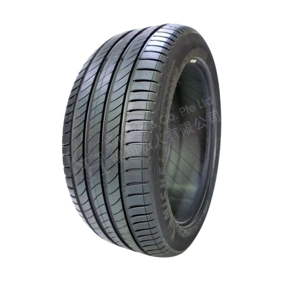 Buy Car Tyre Shop In Singapore Kim Hoe Co